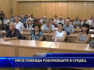 НФСБ повежда родолюбците в Средец