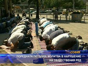 Поредната петъчна молитва в нарушение на обществения ред