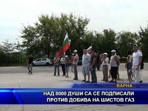 Над 8000 души са се подписали против добива на шистов газ