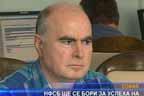 НФСБ ще се бори за успеха на България
