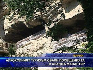 Алкохолният туризъм свали посещенията в Аладжа манастир