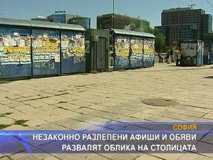 Незаконно разлепени афиши и обяви загрозяват столицата