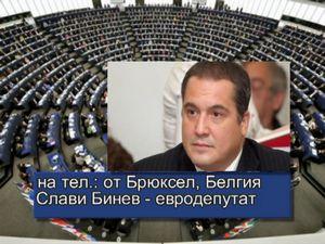 Евродепутат подкрепя бедстващите в Гърция наши моряци