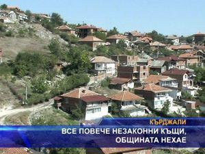 Все повече незаконни къщи, общината нехае