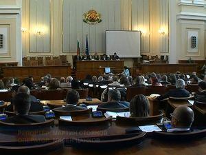 Новата сесия на Народното събрание