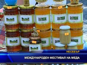 Международен фестивал на меда