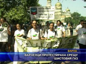 Варненци протестираха срещу шистовия газ