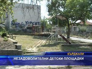 Незадоволителни детски площадки