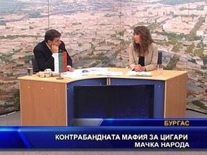 Радари и ракети - прехващачи с принос за укрепване на братската турско - българска дружба