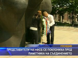 Представители на НФСБ почетоха Съединението в Пловдив