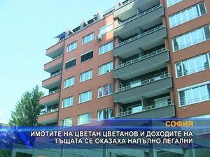 Имотите на Цветан Цветанов и доходите на тъщата са напълно легални