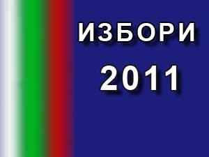 Ценова листа за реклама на президентските и местни избори 2011г