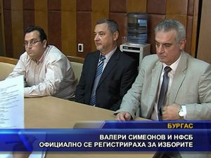 Валери Симеонов  и НФСБ официално се регистрираха за изборите