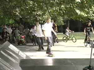 Скейтрампа или детска площадка