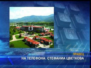 Екип на ТВ СКАТ не бе допуснат от охрана на ГЕРБ