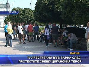19 арестувани във Варна след протестите срещу циганския терор