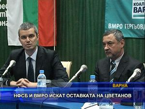 НФСБ и ВМРО искат оставката на Цветанов