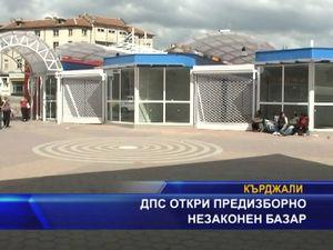 ДПС откри предизборно незаконен базар