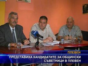 Представиха кандидатурите за общински съветници в Плевен