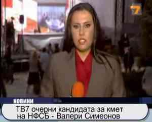 ТВ7 очерни Валери Симеонов