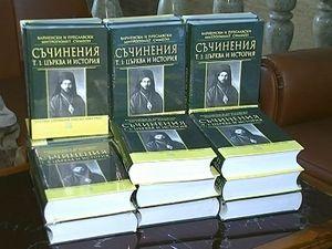 Съчиненията на Варненския и преславски митрополит Симеон
