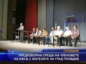 Предизборна среща на НФСБ с жители на град Пловдив