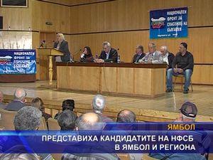 Представиха кандидатите на НФСБ в Ямбол и региона