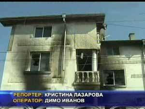 """Кабинетът: """"Бийте българите, пазете циганите"""""""