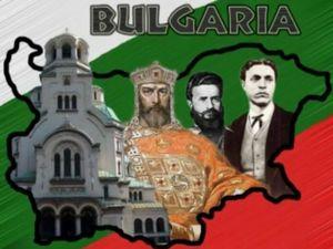 Българските държавници в миналото и днес