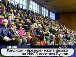 Кандидат-президентската двойка на НФСБ посети Бургас