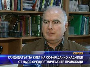 Кандидатът за кмет на София Данчо Хаджиев от НФСБ срещу етническите провокации