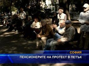 Пенсионерите на протест в петък