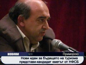 Нови идеи за туризма представи кандидат-кметът от НФСБ