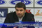 Полицейски  тормоз на кандидата за кмет Димитър Байрактаров