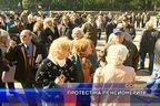 Протест на пенсионерите