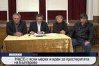 НФСБ с ясни идеи за просперитета на Българово