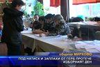 Под натиск и заплахи от ГЕРБ протече изборният ден в Мирково