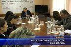 Искат касиране на вота във Варна