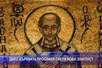 Свети Иоан Златоус