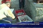 Рибарите доволни и на слабия улов