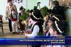 Настроения срещу депесарски кмет в бургаско
