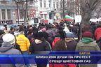 Близо 2000 души на протест срещу шистовия газ