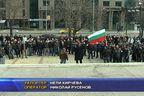 Протест във Варна срещу високите цени на горивата