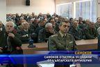 Самоков отбеляза 99 години от българската артилерия