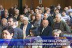 Партия НФСБ учреди своя организация в София