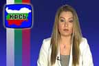 Декларация на НФСБ за териториалните претенции към България