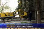 """Укрепват спешно храма """"Св. св. Кирил и Методий"""""""