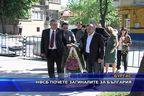 НФСБ почете загиналите за България