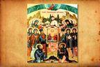Мъчениците от Новоселския манастир