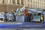 И ветеринарите на протест